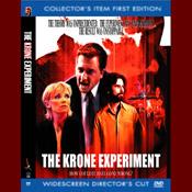 TKE-DVD-199